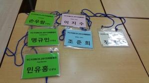2015여름캠프_개인레슨 및 파트연습_001
