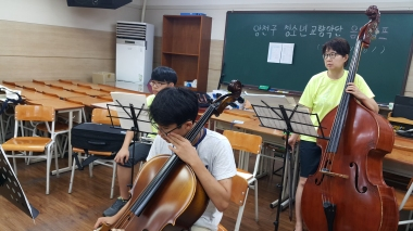 2015여름캠프_오케스트라연습_004
