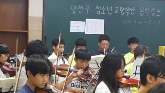 2015여름캠프_학부모초청 연주회_013