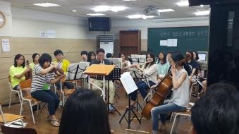 2015여름캠프_학부모초청 연주회_018