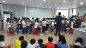 찾아가는 음악회_푸른나래지역센터_20150724_006